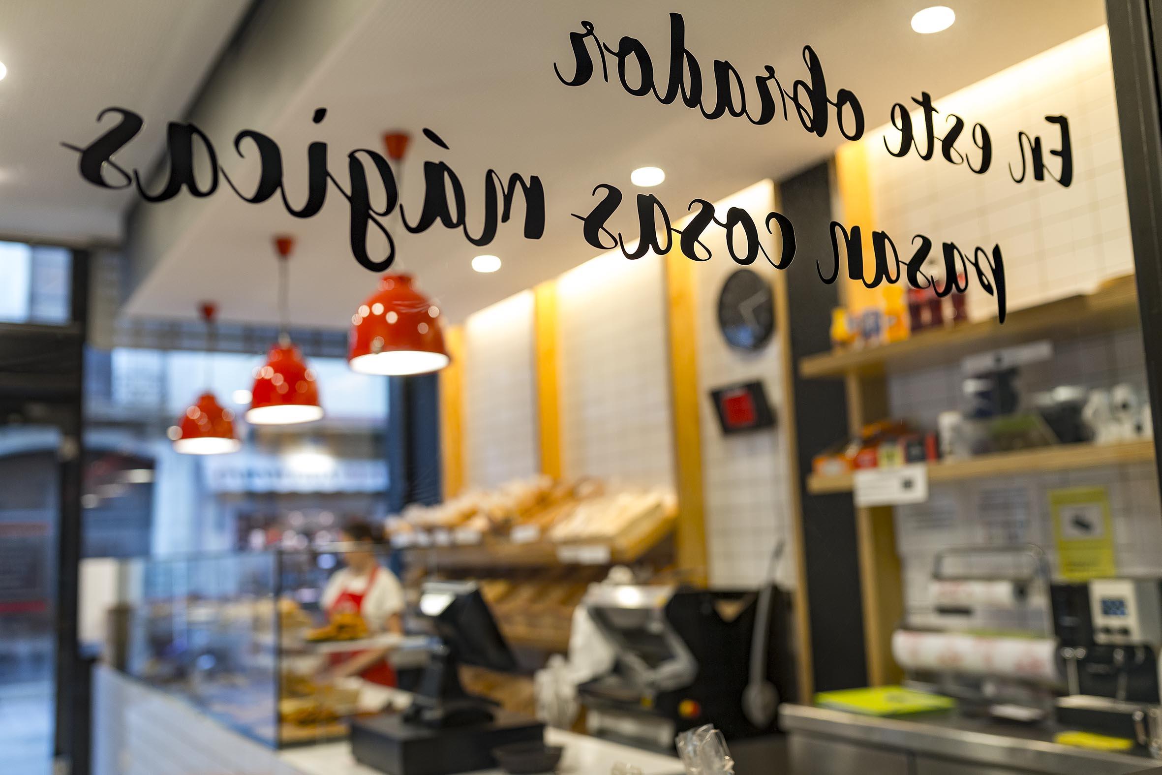 Panaderia Jose Maria (14)